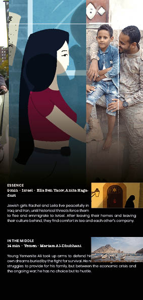 https://arc-filmfestival.com/wp-content/uploads/2021/08/Selection_arc210820.jpg