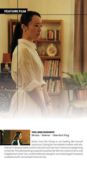 https://arc-filmfestival.com/wp-content/uploads/2021/08/Selection_arc21087.jpg
